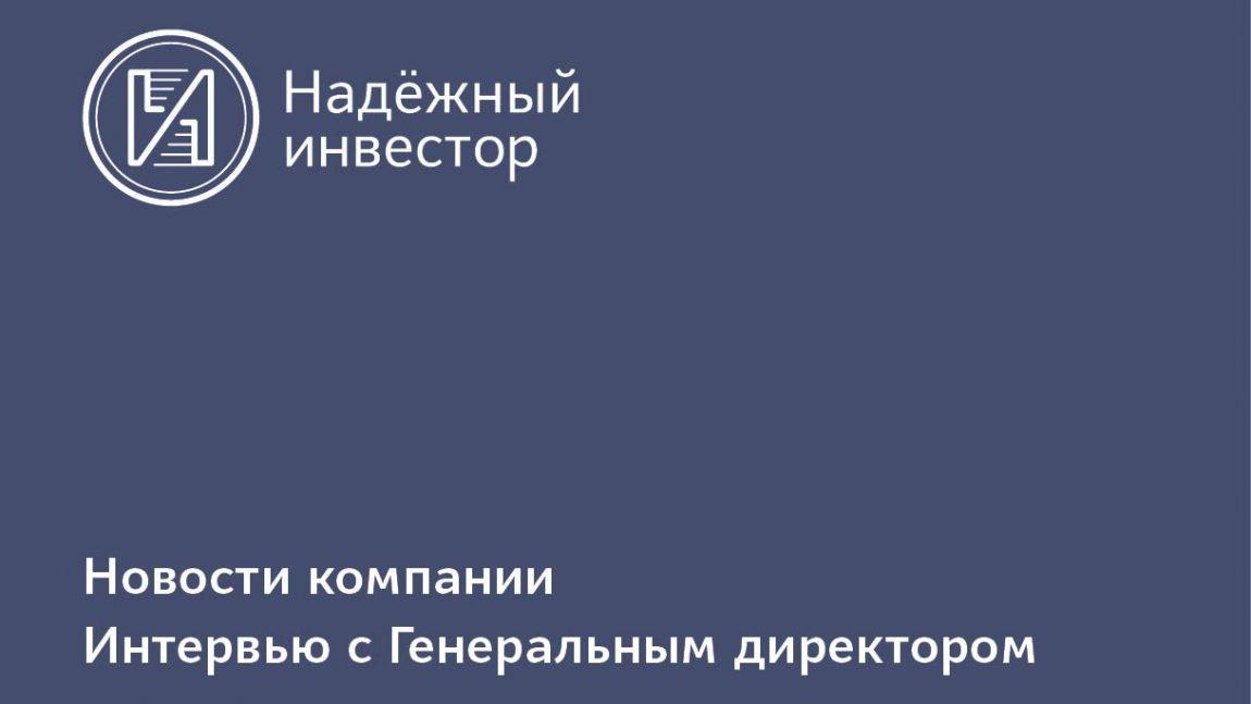 Микрофинансирование бизнеса в Ростове